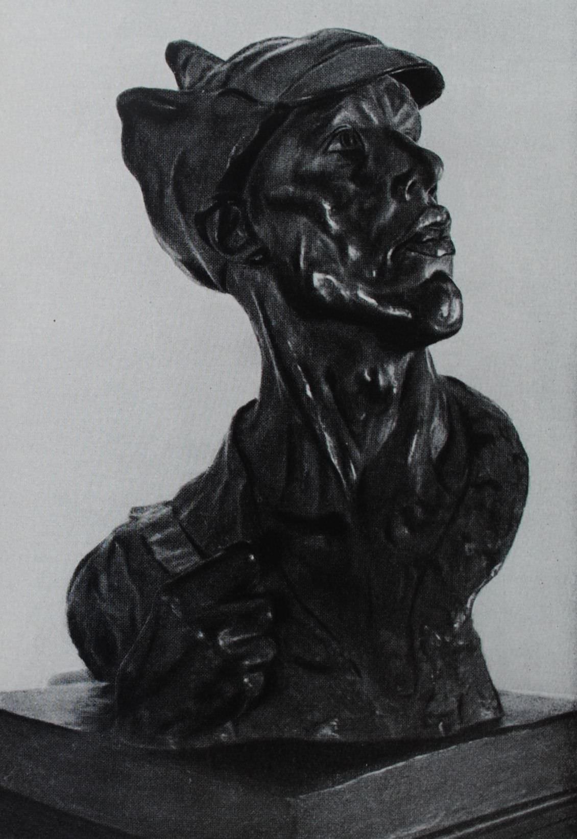 Красноармеец. И.Д. Шадр. Бронза. 1920 год.