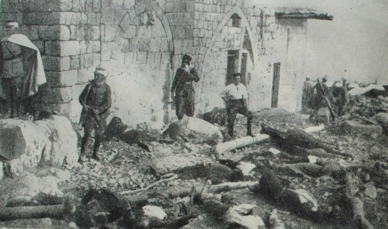 После подавления восстания в Дамаске. Фотография. 1926 год.