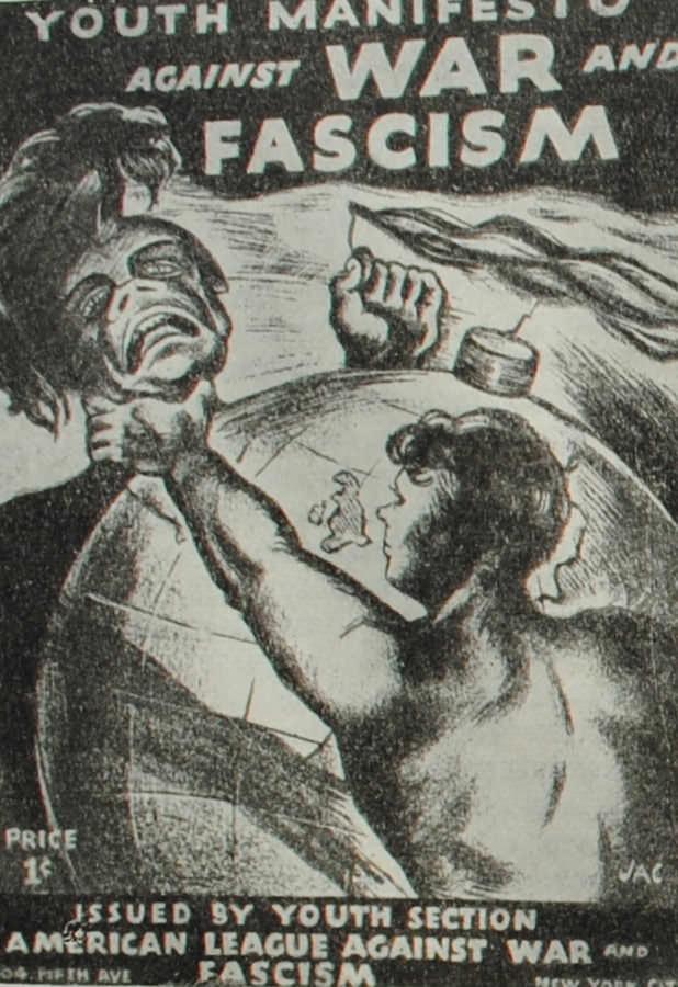 Манифест молодежной секции Американской лиги борьбы против войны и фашизма. 1934 год.